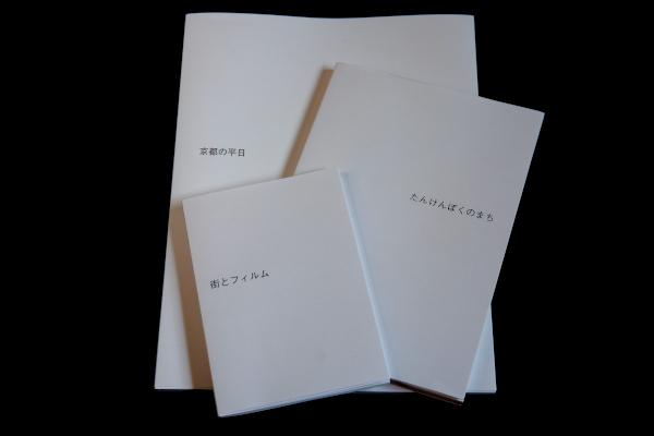 フォトブックの作り方 自分の写真が本になる感動を味わおう!